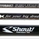 ANSWER-SHAFT-SHOUT-Part-serigraf3_thumb