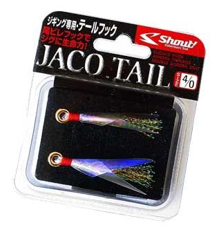 Jaco-Tail-box