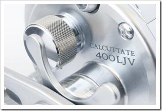 TE400-freno-meccanico