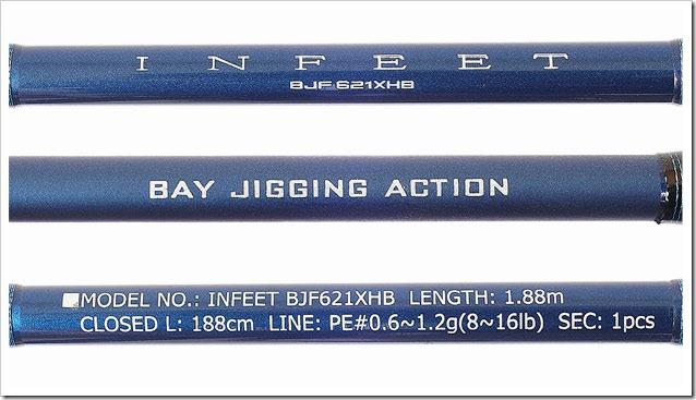 DAIWA--INFEET--BJF-621-XHB----Part-serigrafie