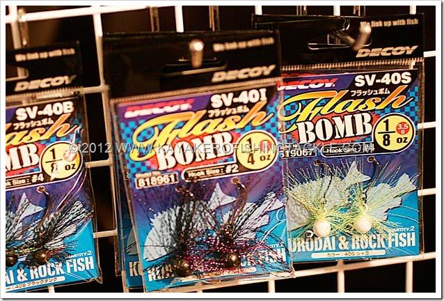 DECOY-Flash-Bomb-jig-head