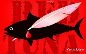 Red-Tuna-strip.jpg