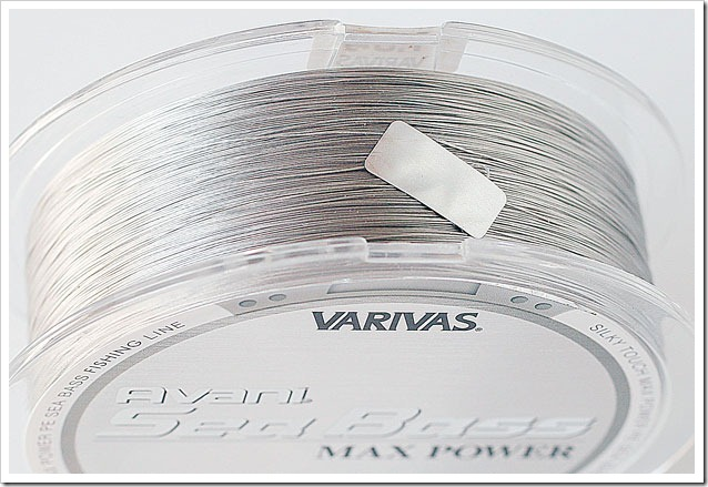 Varivas-Avani-Sea-Bass-part-trama