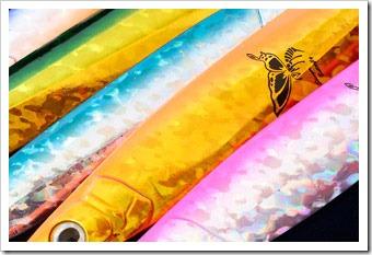 Butterfly-Jig--part-colorazioni-web