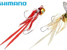 Shimano-new-Tenya.jpg