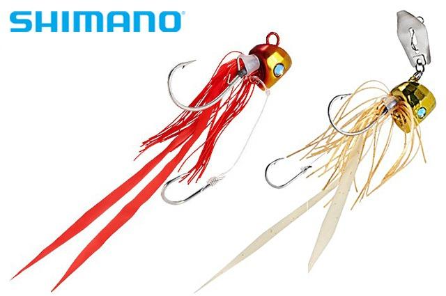 Shimano-new-Tenya