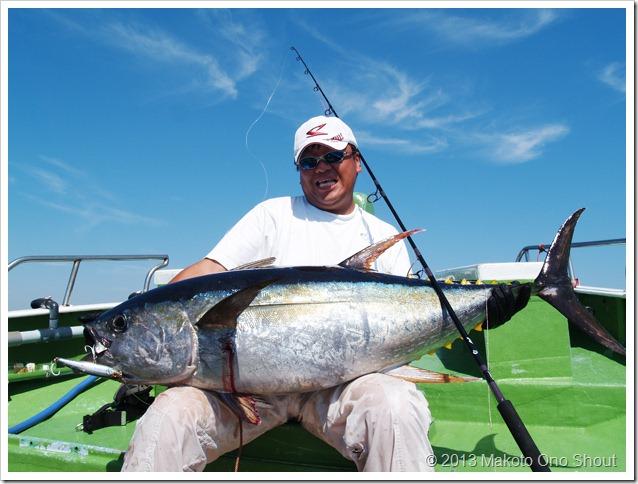 SHOUT-Engra-Makoto-Ono-con-Yellowfin