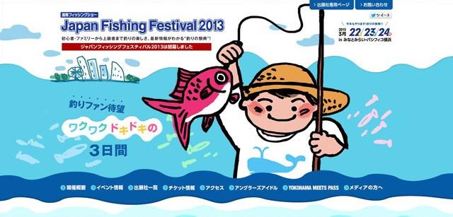 Japan-Fishing-Festival-2013