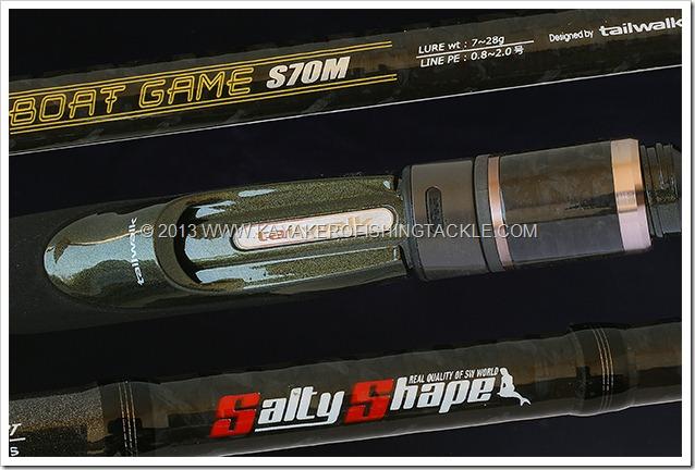 TAULWALK-Boat-Game-S70M