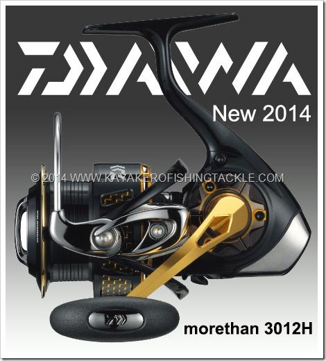 Daiwa-morethan_3012H-cover