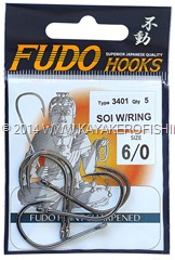 Fudo-Hooks-Soi-W-Ring