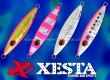 Xesta Flap slow pitch jig