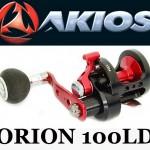 AKIOS-orion-100ld