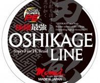 OSHIKAGE_label-01-300x250