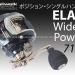 ELAN-Wide-Power-71BL-cover-2.jpg