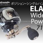 ELAN-Wide-Power-71BL-cover-2.jpg