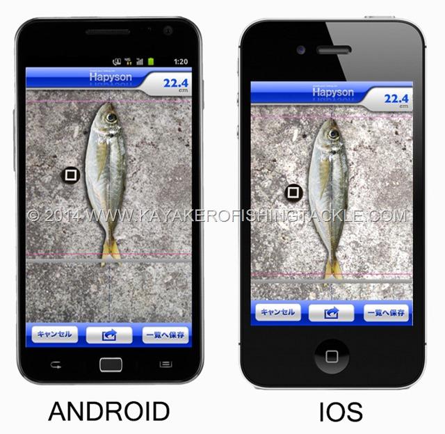 HAPYSON-App-IOS-e-ANDROID