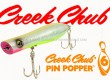 CREEK-CHUB-Pin-Popper-cover.jpg