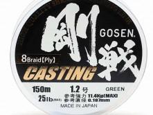 GOSEN-8-braid-Casting-slider-featured