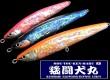 moutoukenmaru-minopenmaru-25f-super-mg-abalone-shel-coverl.jpg