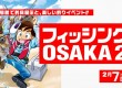 OSAKA-2015.jpg