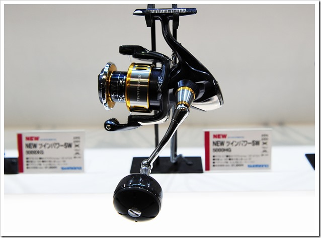 OSAKA-2015--Shimano-Twin-Power-SW
