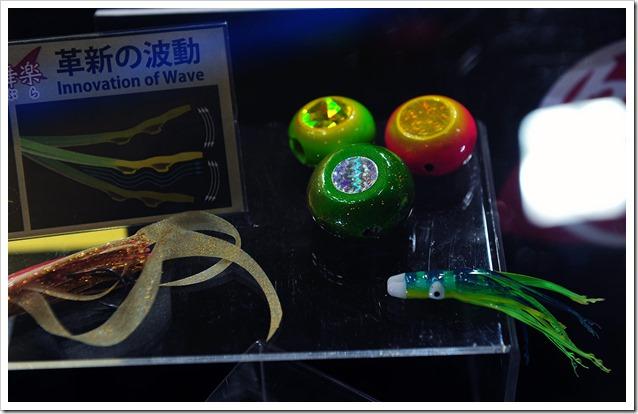 OSAKA-2015--Yamashita-Maria-Tai-Raba