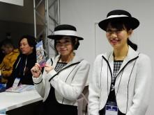 OSAKA-2015-hostess-jap.jpg