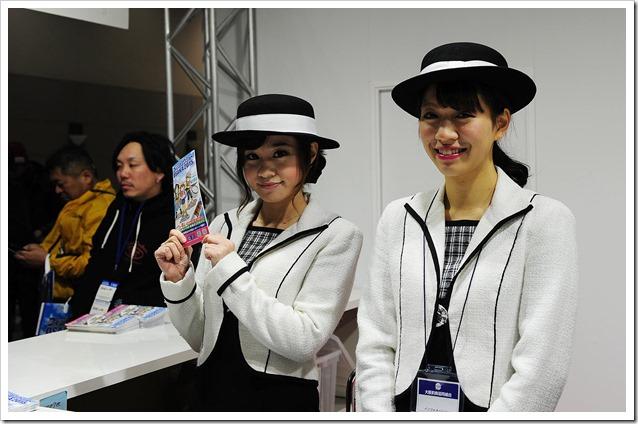 OSAKA-2015--hostess-jap