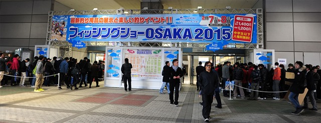 OSAKA-2015--ingresso