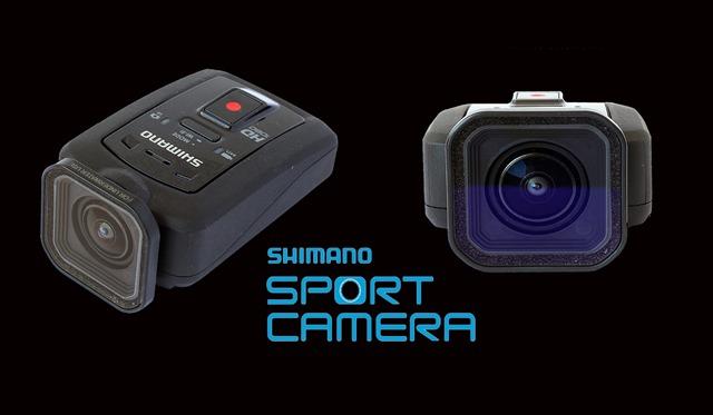 Shimano-Cm-1000