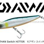 Daiwa-Morethan-Switch-Hitter-cover.jpg