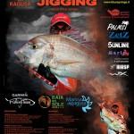 Jigging-In-Sicilia-2015.jpg