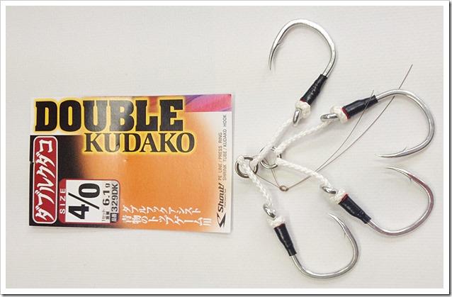 329-DK-DOUBLE-KUDAKO