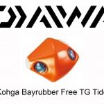 Kohga-Bayrubber-Free-TG-Tide.jpg