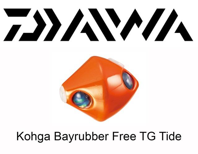 Kohga-Bayrubber-Free-TG-Tide