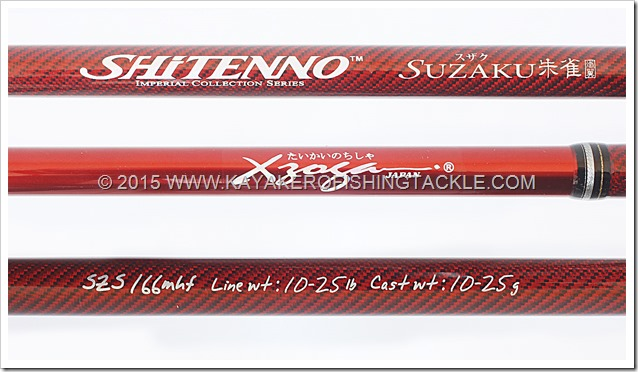 XZOGA-Suzaku-spinning-rod-part-serigrafie