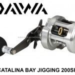 DAIWA-Catalina-Bay-Jigging-200-SH.jpg