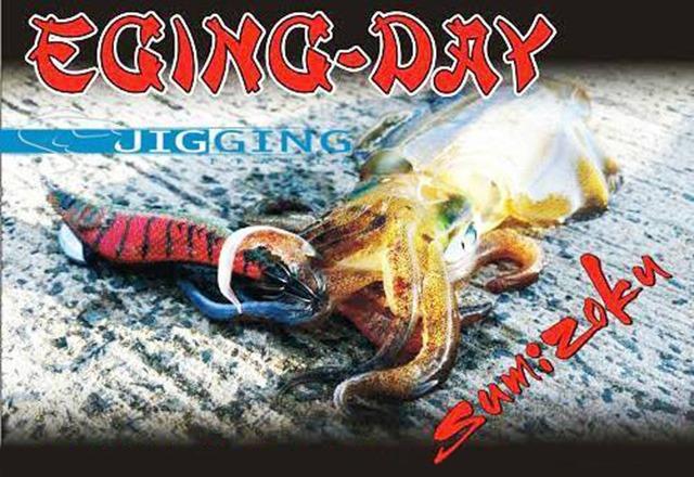 Eging Day Jigging Italia