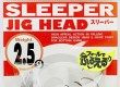 Junglegym-Sleeper-Jig-Head-package.jpg