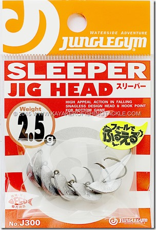 Junglegym-Sleeper-Jig-Head-package