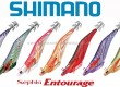Shimano-Sephia-Entourage-cover.jpg