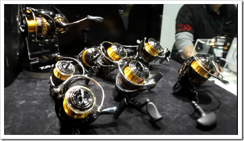 Daiwa Certate collection