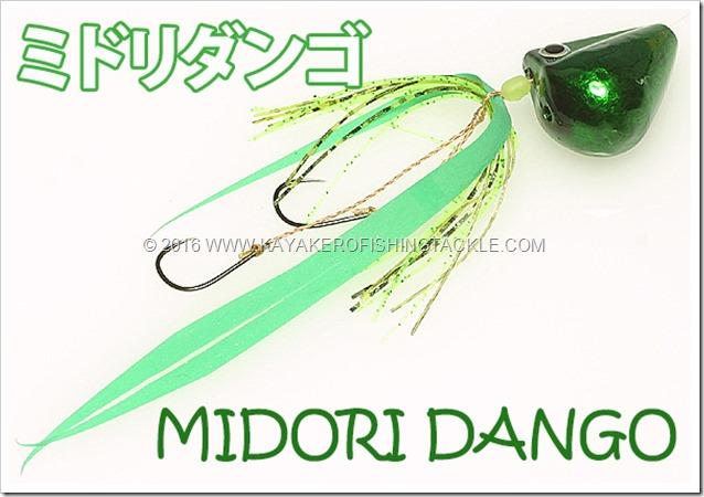 Midori-Dango-cover