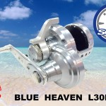 Blue-Heaven-L30-HI-SOM-cover.jpg