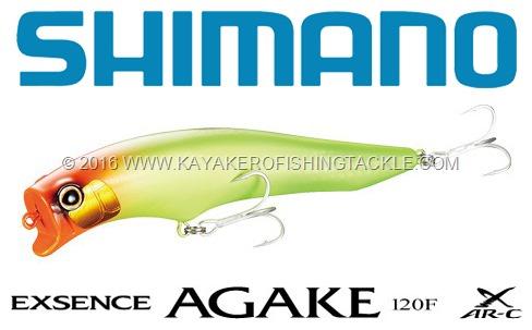 SHIMANO-Agake-ARC