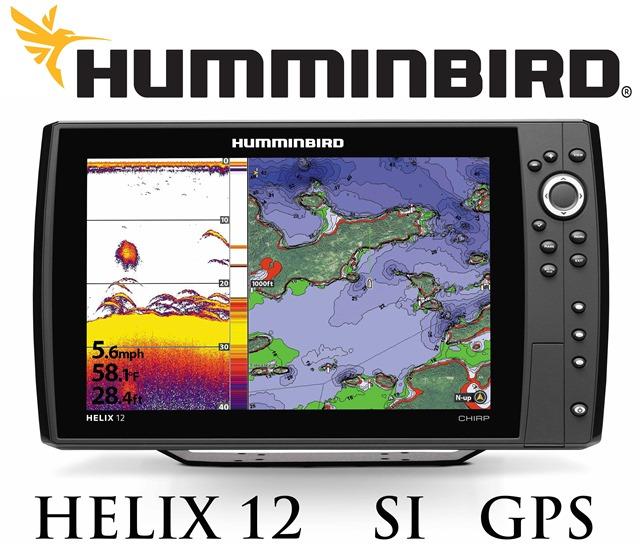 Humminbird-Helix-12-SI-GPS