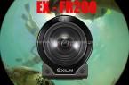 CASIO-EXILIM-FR-200-cover.jpg