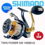Twin Power 14000XG
