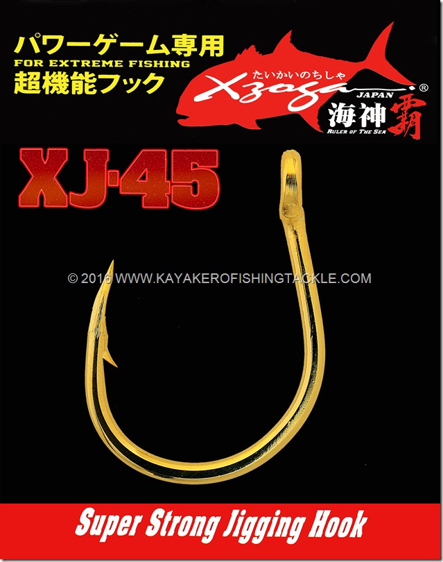 XZoga-XJ-45-cover